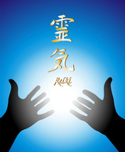 Reiki - Complete Vibrational Therapies - Energetic Treatments & Workshops for Mind, Body & Spirit - Cranbourne, Melbourne, Australia
